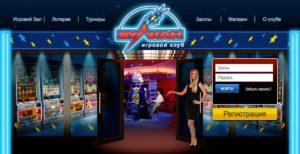 Эмуляторы казино для интернет клуба игровые автоматы ссср онлайн