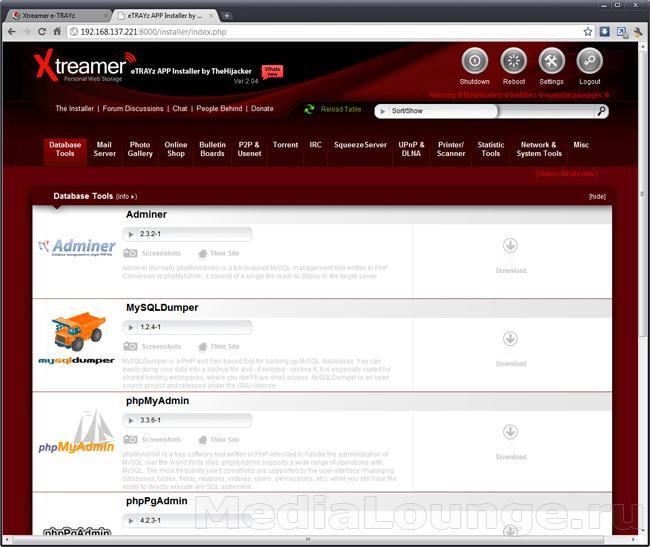 EPKG на Xtreamer e-TRAYz