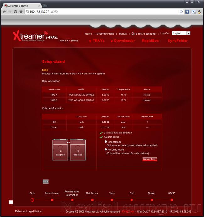 Настройки дискового массива. На этой же странице отображается информация о состоянии дисков (включая их температуру).