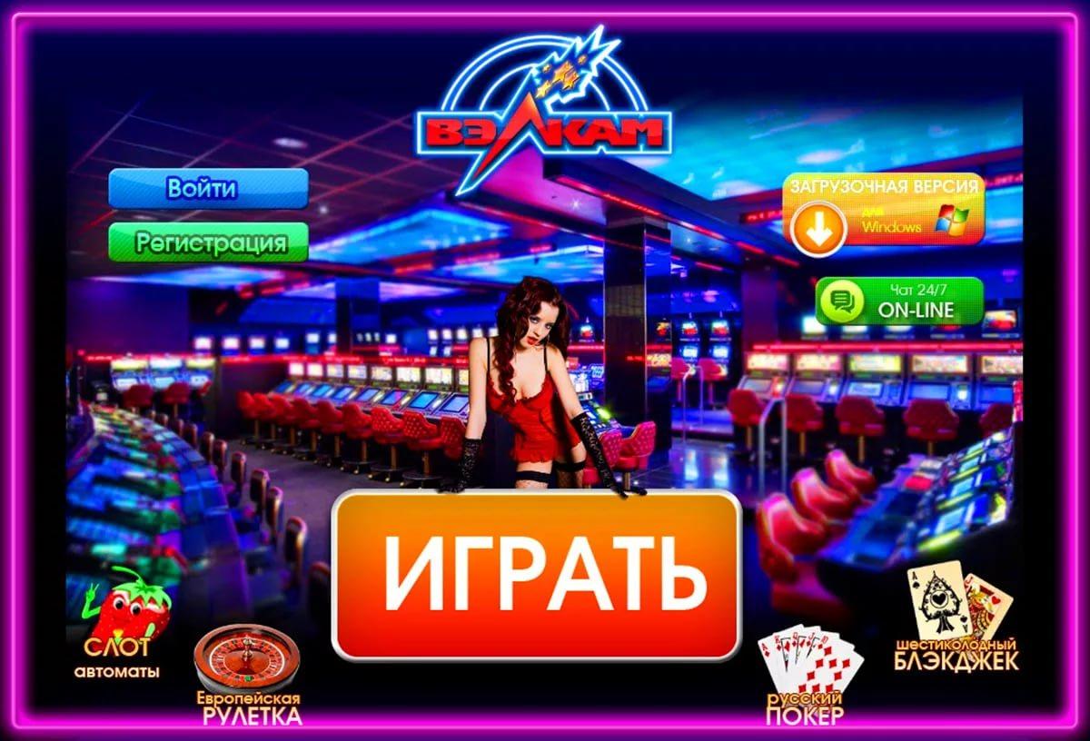 Пират игровые автоматы без регистрации