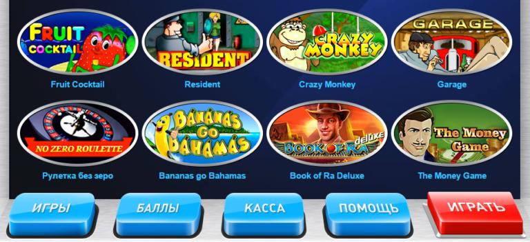 Оборудование игровых автоматов работа оператором игровых автоматах