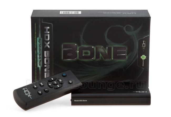 HDX Bone